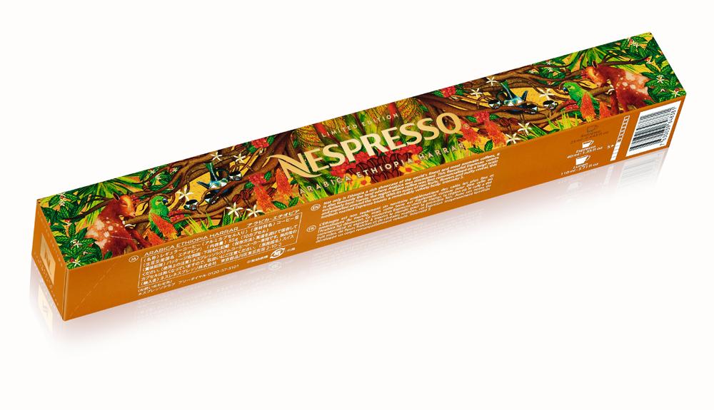 Nespresso limited edition, nespresso coffee accessories,