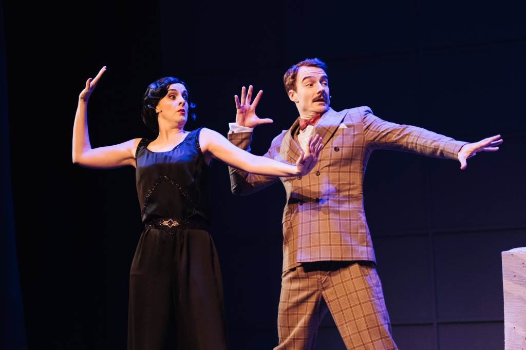 39 steps play at lyric theater